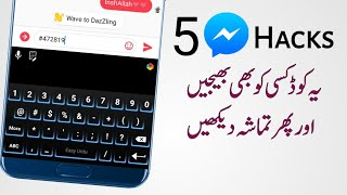 5 Useful Messenger Hacks and Tricks 2018