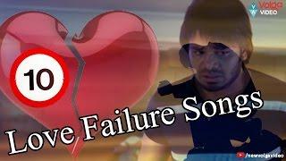 10 love failure telugu songs - 2016