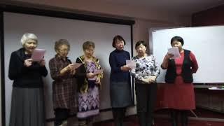 Обучение по системе 118 Улан-Удэ, январь 2019