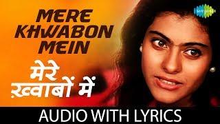 Mere Khwabon Mein with lyrics | मेरे ख्वाबों में के बोल | Lata Mangeshkar