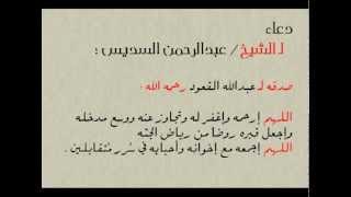 صدقـهّ لـ عبدُالله القعود ؛ رحِمهُ الله .