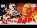 أغنية Jhansi Ki Rani (1953) (HD) - Hindi Movie - Mehtab | Sohrab Modi | Mubarak - (With Eng Subtitles)