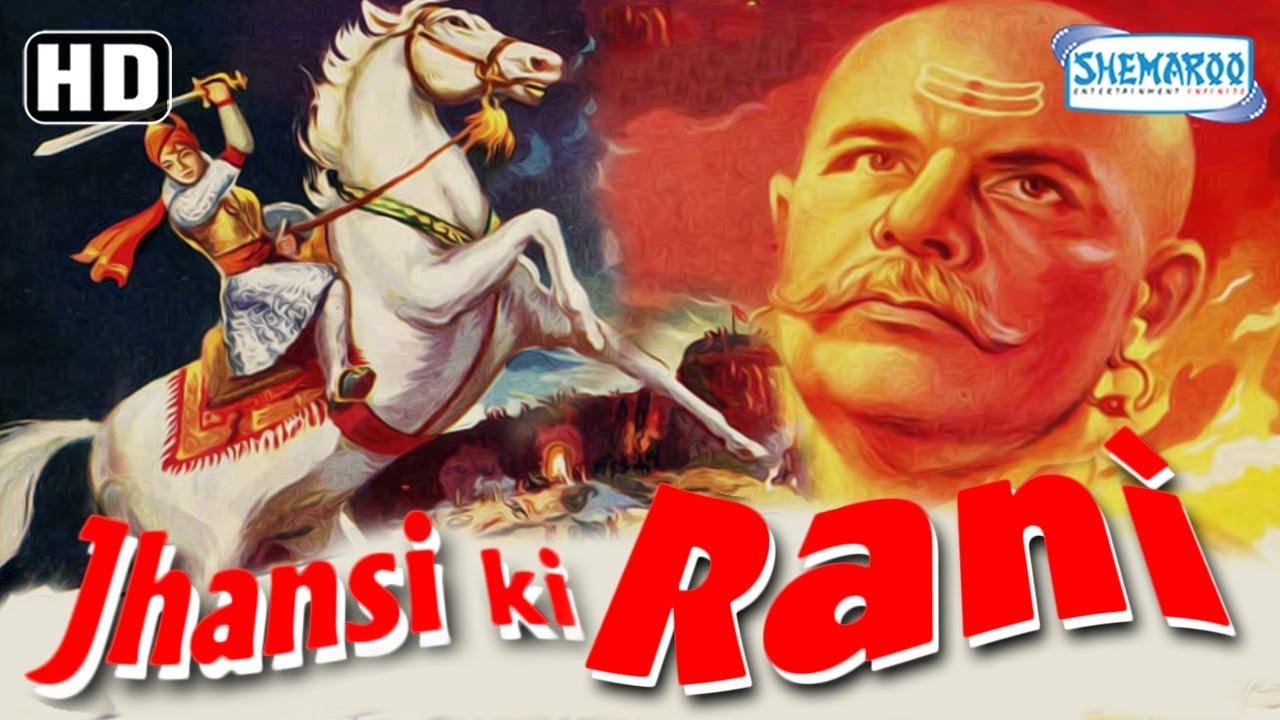 Jhansi Ki Rani (1953) (HD) - Hindi Movie - Mehtab | Sohrab Modi | Mubarak - (With Eng Subtitles)