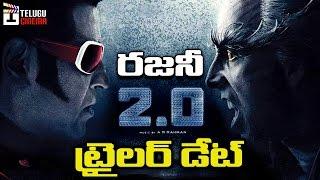 Rajinikanth robo 2.0 theatrical trailer release date | akshay kumar | amy jackson | shankar