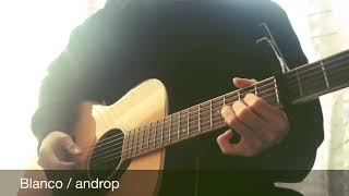 【弾き語り】Blanco / androp