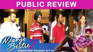 Manje Bistre 2 - Public Review | Gippy Grewal | Simi Chahal | Baljit S Deo | 12 April