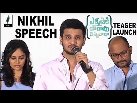 Nikhil Speech @ Ekkadiki Pothavu Chinnavada Teaser Launch | Heeba Patel | Nandita Swetha