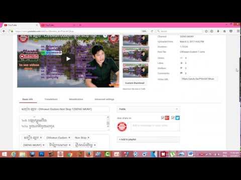 របៀប Dispute Copyright - How to dispute Copyright (Khmer)