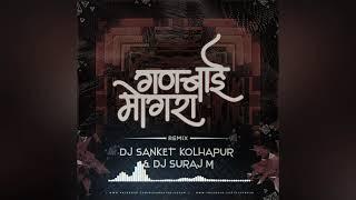 GANBAI MOGAR ( REMIX ) DJ SANKET KOLHAPUR X DJ SURAJ M