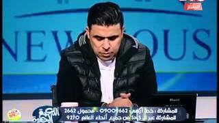 فيديو.. خالد الغندو مهاجمًا
