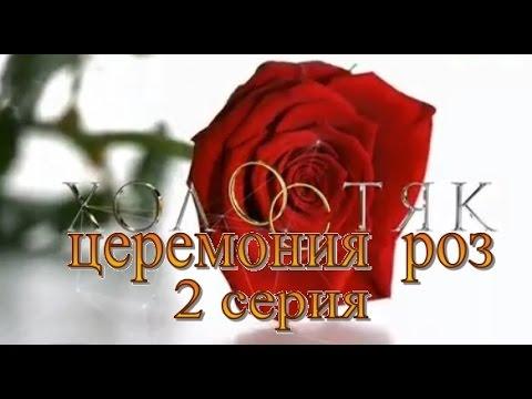 Алексей Воробьев и Полина Максимова встречались? Какие у