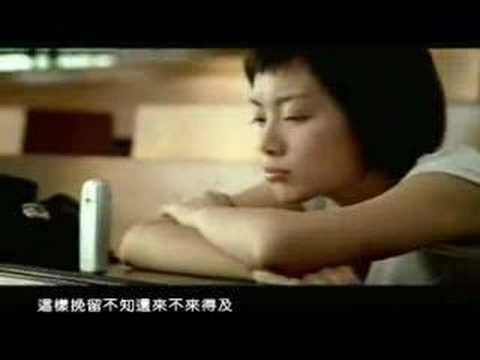 Jay Chou - Hui Dao Guo Qu