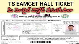 How Eamcet Hall Ticket Download 2021    Hou To Download Ts Eamcet Hall Ticket Online 2021..