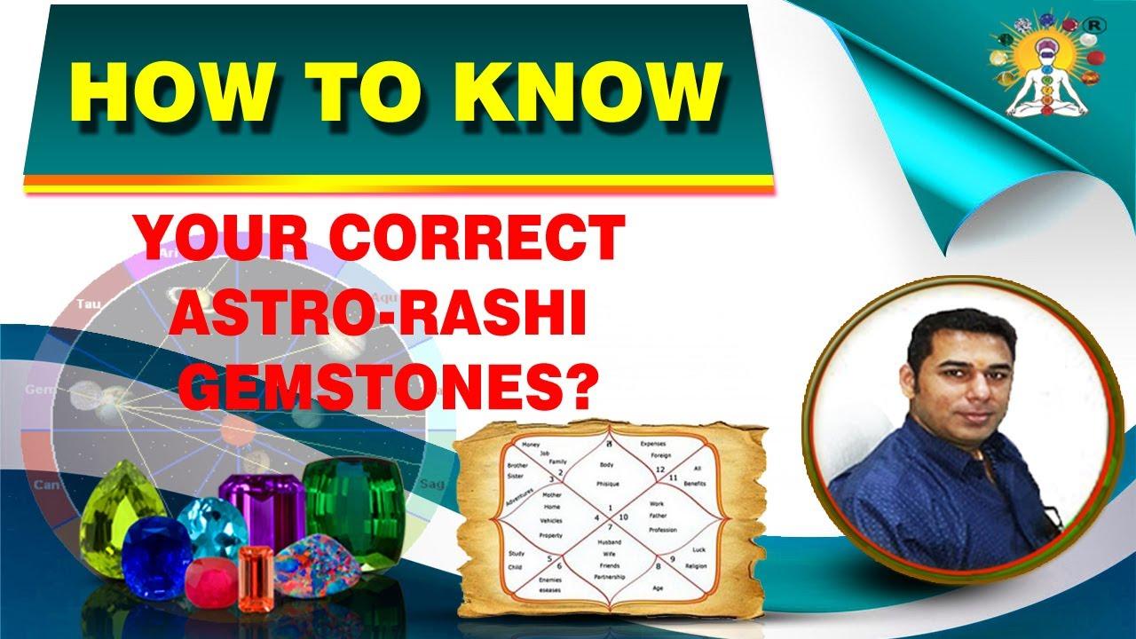 free vedic astrology advice