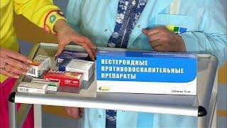 видео Инструкция по применению препарата Аркоксиа