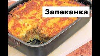 Постное меню: Картофельная запеканка с начинкой из чечевицы / Постные рецепты / Постная запеканка