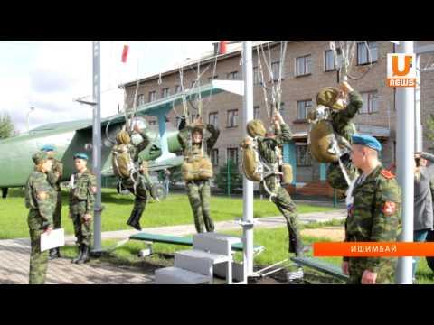 UTV. В Ишимбае открылся уникальный для Башкирии кадетский корпус