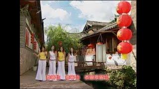 Repeat youtube video [M-Girls 四个女生] 向歌友们拜年 + 恭喜发财 -- 飞跃新年 (Official MV)