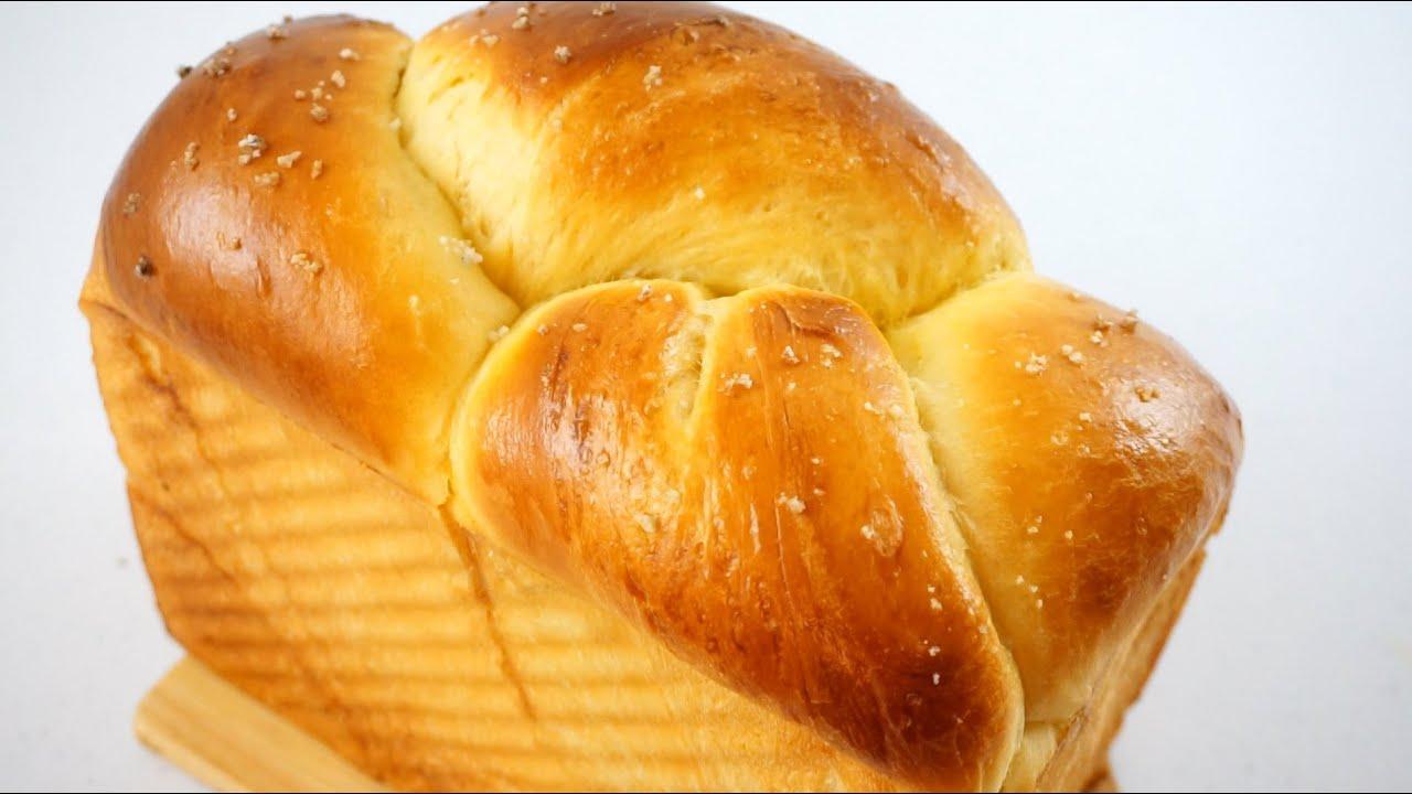 Fluffy BRIOCHE Bread