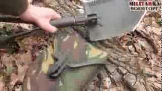 Сапёрная лопатка складная немецкая (видеообзор)(Современная немецкая сапёрная лопатка продолжает традиции подобного инструмента Германии ещё со Второй..., 2015-03-28T19:28:59.000Z)