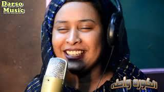 الحلقه التاسعه عشر من برنامج 🎤( الكوره واطه ) ⚽️مع الفنانه ريان الساته في ضيافة احمد الجقر
