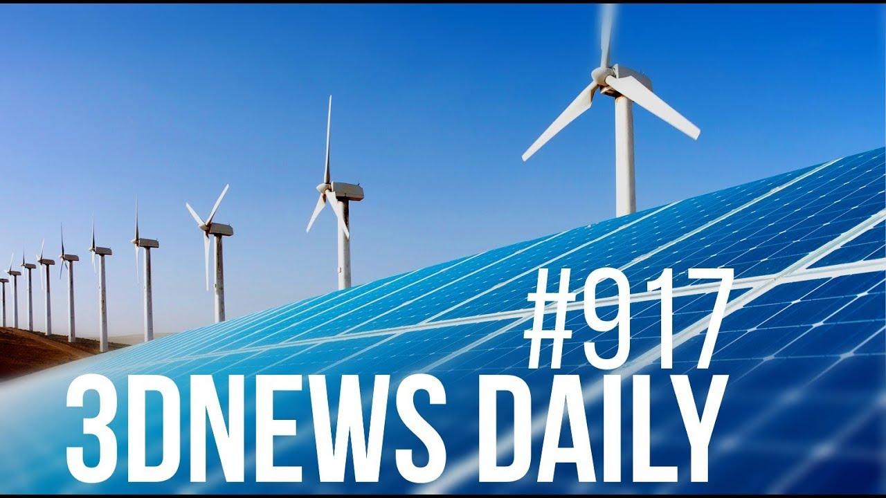 3DNews Daily 917: Pixel 2 в списке ожидания, бурный рост ...