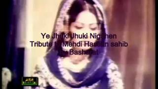 Ye Jhuki Jhuki Nigahen-cover song by Basharat