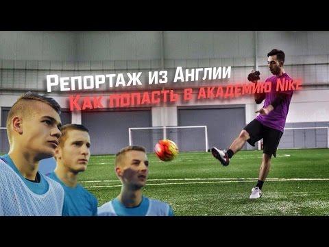 Официальный сайт футбольного клуба Зенит Санкт Петербург