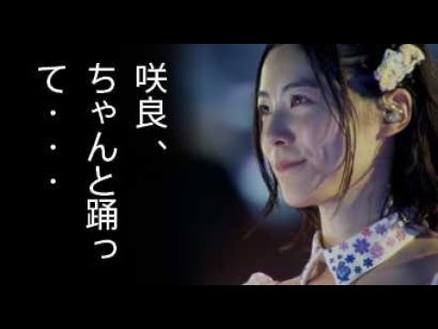 休養中の松井珠理奈病んだ理由は「HKT宮脇咲良へのパワハラ」