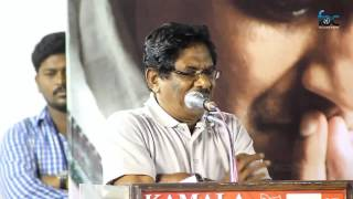 Bharathiraja at Naan Than Bala Audio Launch