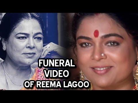 Actress Reema Lagoo Funeral | Uncut Video Of Last Rites | Film Industry Mourns