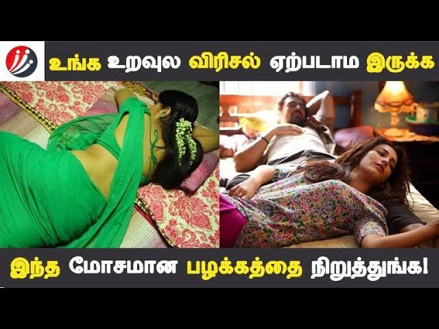 உங்க உறவுல விரிசல் ஏற்படாம இருக்க இந்த மோசமான பழக்கத்தை நிறுத்துங்க!    Tamil Relationships  