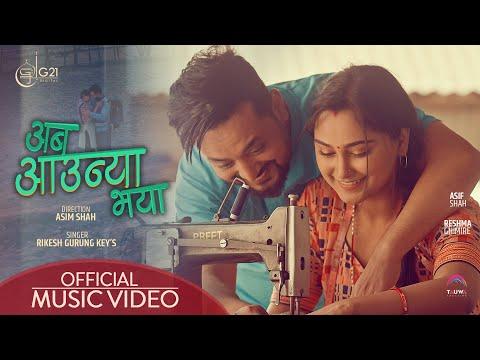 ABA AAUNYA BHAYA - Rikesh Gurung Key's   Asif Shah   Reshma Ghimire   Latest Nepali Song 2021