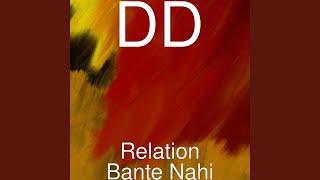 Relation Bante Nahi
