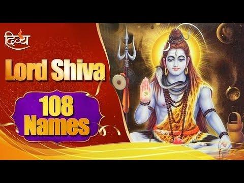 Lord Shiva 108 Names | Shiva Ashtottara Shatanamavali | Channel Divya