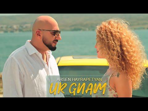 Arsen Hayrapetyan - Ur Gnam (Cover) (2021)