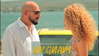 Arsen Hayrapetyan - UR GNAM 2021