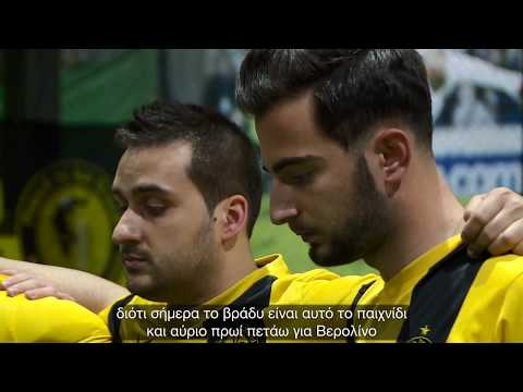 Παγκόσμιο αφιέρωμα του Deutsche Welle στο ελληνικό κλαμπ της Dortmund (Greek subs)