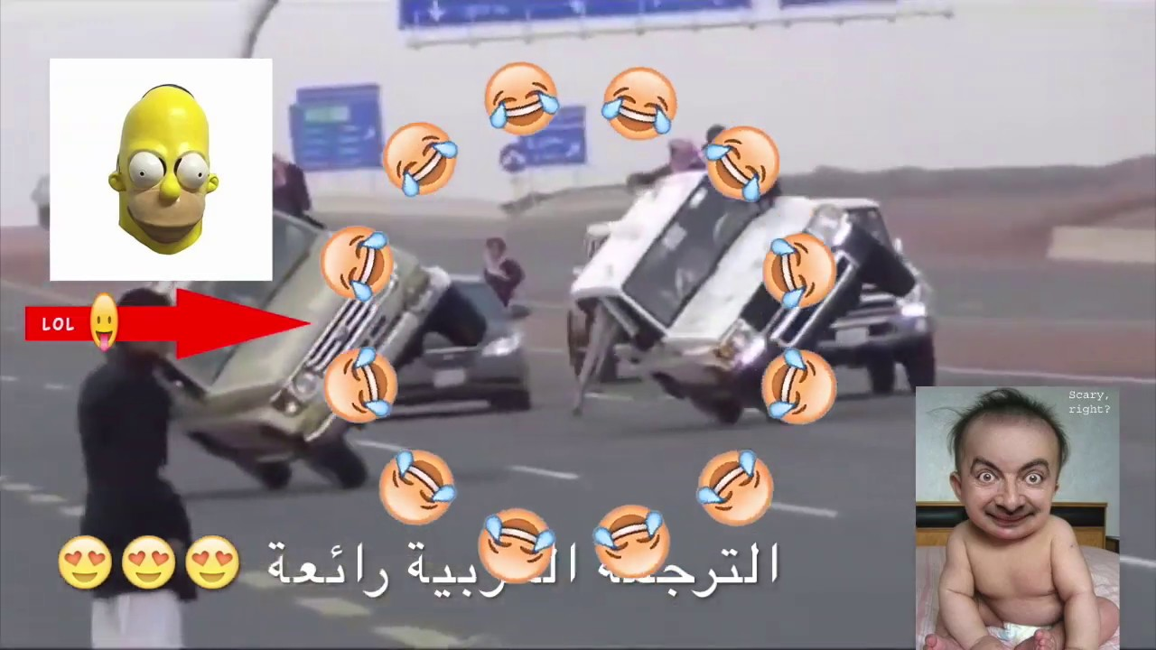 R Arabfunny Know Your Meme The purpose of the subreddit is to create satirical versions of these types of memes to such a degree that the irony is. r arabfunny know your meme