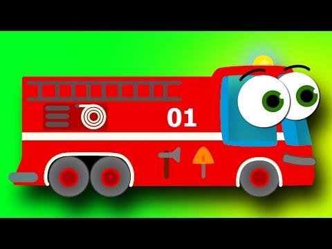 Мультики. ПОЖАРНАЯ МАШИНА. Мультик про машинки. Развивающее видео для детей