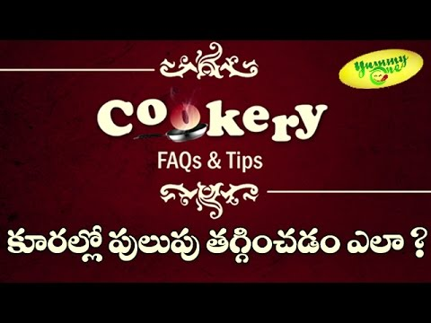 How to Reduce Pulupu (Sourness) in Any Dish | Cookery Tips & FAQs - Yummy One