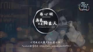 Gambar cover Zhuang Xinyu - Tôi bước đi và giải tán -Tôi biết cách bị tổn thương