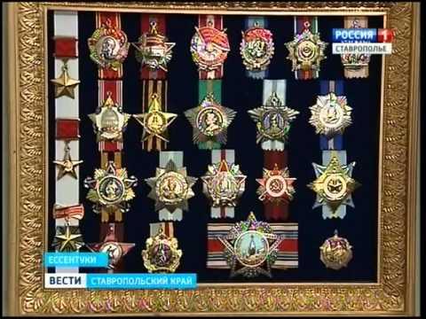 медалей орденов и россии фото ссср