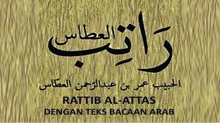 Ratib AL - Attas Teks Arab