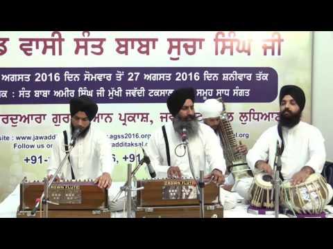 14th Barsi Sant Baba Sucha Singh ji : Bhai kuldeep singh ji (16)