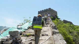 GLOBALink | How challenging to repair Great Wall?