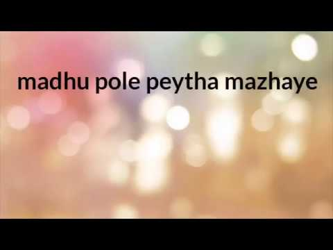 Madhu Pole Peytha Mazhaye Karaoke With Lyrics #dearcomrade#vijaydevarkonda#madhupole#sidsiram
