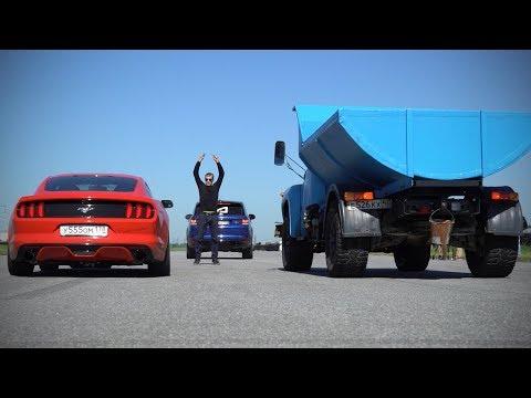 600HP ZIL130. A Dump truck VS Ford Mustang