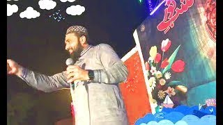 Qari Shahid Mahmood Latest Naats 5th September 2017 At