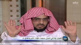 #MBC8PM - Interviews with convicted Saudi terrorist- Khaled Al Farraj